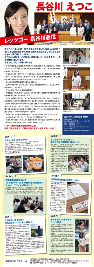 vol1_compressedのサムネイル